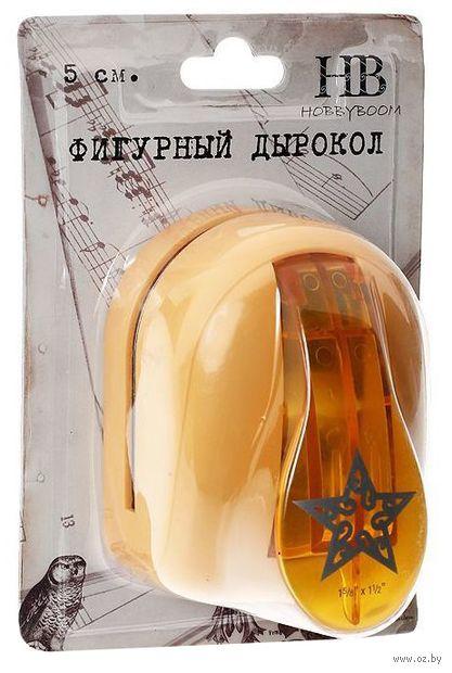 """Дырокол фигурный """"Звезда резная №7"""" (40 мм) — фото, картинка"""