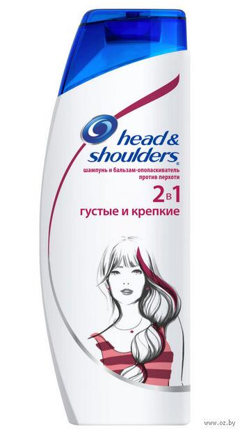 """Шампунь-бальзам для волос 2в1 """"Густые и крепкие"""" (400 мл) — фото, картинка"""