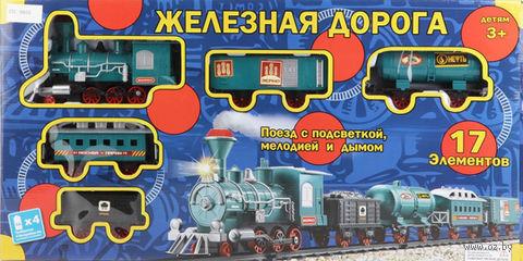 Железная дорога (арт. ZYC-0855) — фото, картинка