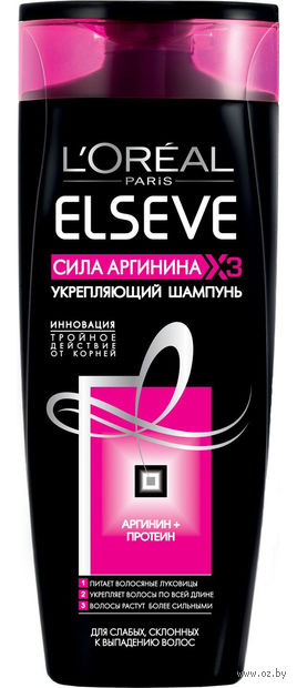 "Шампунь для волос ""Сила аргинина"" (250 мл) — фото, картинка"