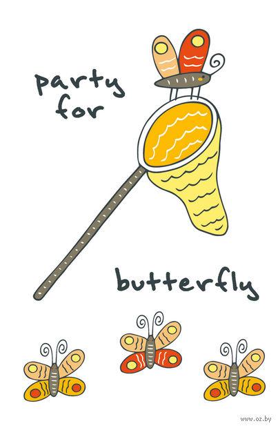 "Блокнот для записей ""Party for butterfly"""