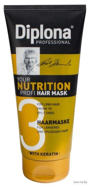 "Маска для волос ""Your Nutrition Profi"" (200 мл) — фото, картинка"