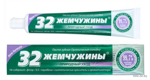 """Зубная паста """"Органическая солодка"""" (100 г) — фото, картинка"""