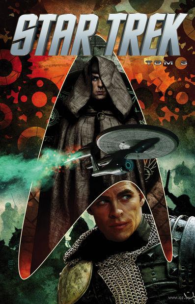 Star Trek. Том 3 — фото, картинка