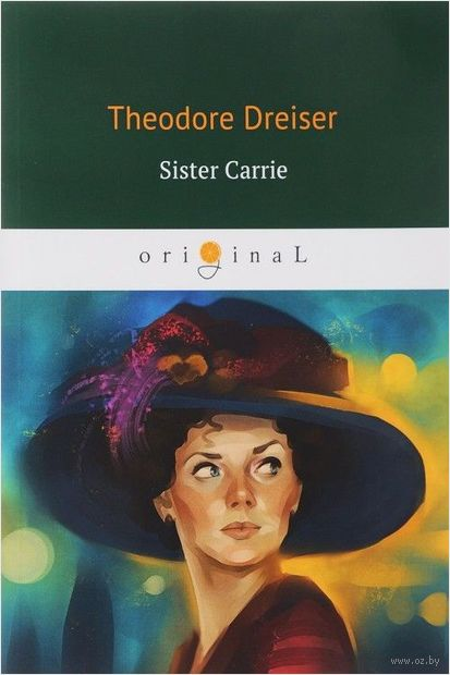 the difficult task of defining sister carrie by dreiser