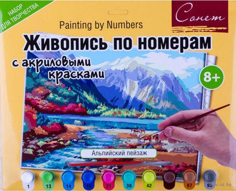 "Картина по номерам ""Альпийский пейзаж"" (300х420 мм) — фото, картинка"