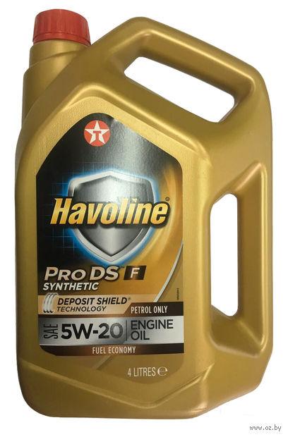 "Масло моторное ""Havoline ProDS F"" 5W-20 (4 л) — фото, картинка"