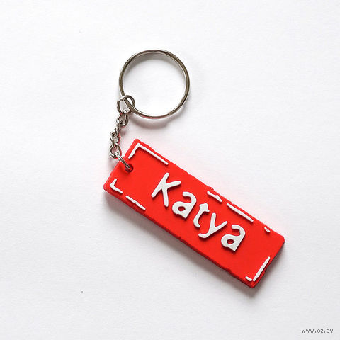 """Брелок Name Is """"KATYA"""""""