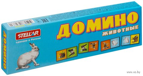Домино. Животные — фото, картинка