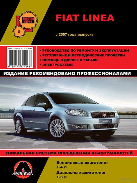Fiat Linea с 2007 г. Руководство по ремонту и эксплуатации — фото, картинка