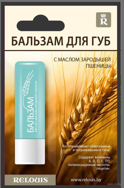 """Бальзам для губ """"С маслом зародышей пшеницы"""" — фото, картинка"""