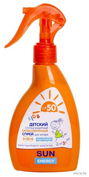 """Спрей солнцезащитный для тела детский """"Kids"""" SPF 50 (200 мл) — фото, картинка"""