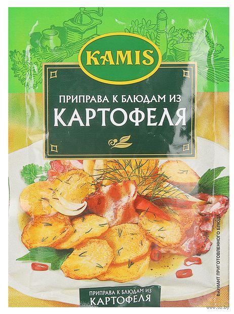 """Приправа к блюдам из картофеля """"Kamis"""" (25 г) — фото, картинка"""