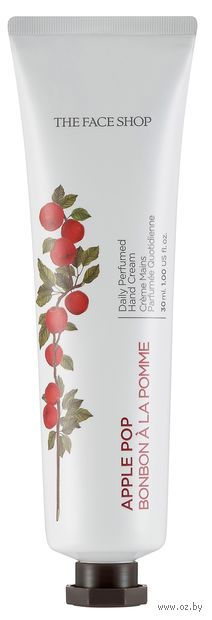"Крем-парфюм для рук ""Daily Perfumed Hand Cream. С яблоком"" (30 мл) — фото, картинка"
