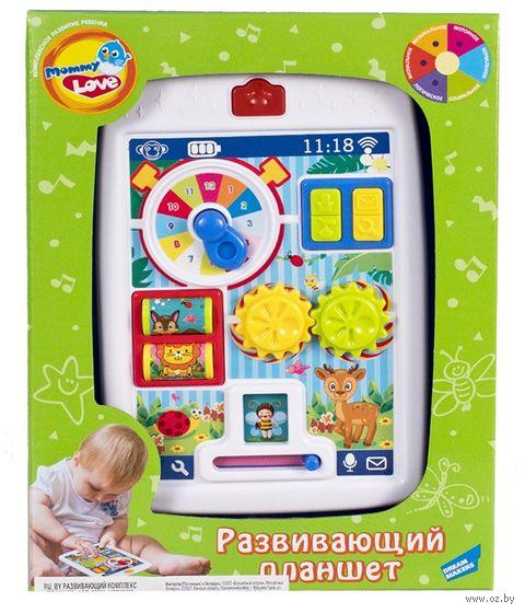 """Музыкальная игрушка """"Планшет"""" (со световыми эффектами) — фото, картинка"""