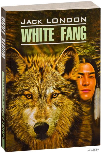 White Fang — фото, картинка