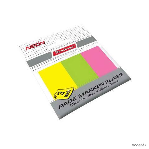 Набор флажков с клеевым краем (3 цвета по 50 листов; 76х25 мм)