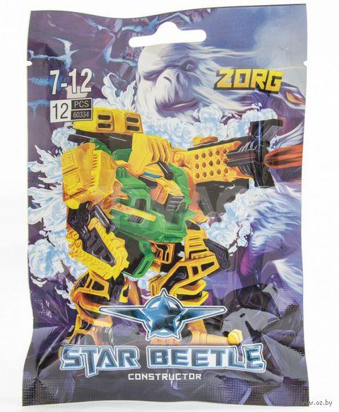 "Конструктор ""Star Beetle. Zorg"" (12 деталей)"