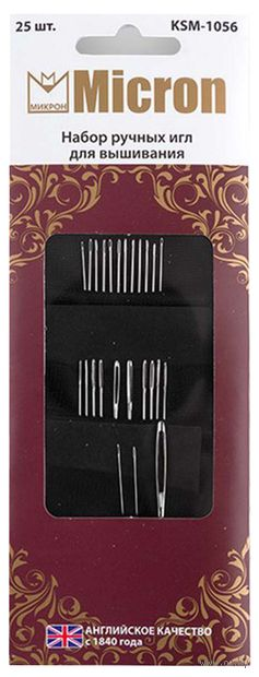 Иглы для рукоделия №7-26 (25 шт.) — фото, картинка