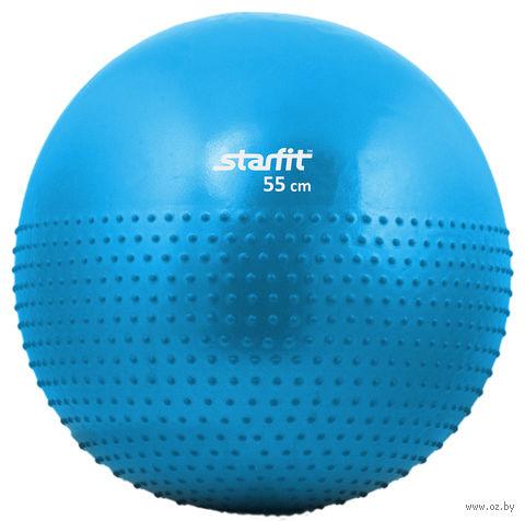 Мяч гимнастический полумассажный GB-201 (55 см; синий) — фото, картинка