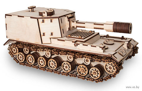 Танк САУ-212 — фото, картинка