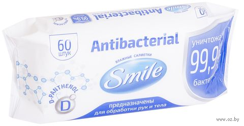 """Влажные салфетки """"Antibacterial"""" (60 шт.) — фото, картинка"""