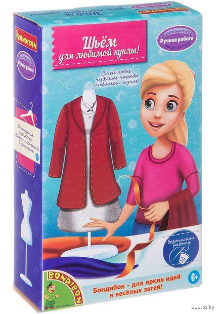 """Набор для шитья из ткани """"Шьём для любимой куклы"""" (арт. ВВ2716) — фото, картинка"""
