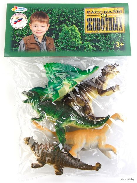 """Набор фигурок """"Динозавры"""" (5 шт.) — фото, картинка"""