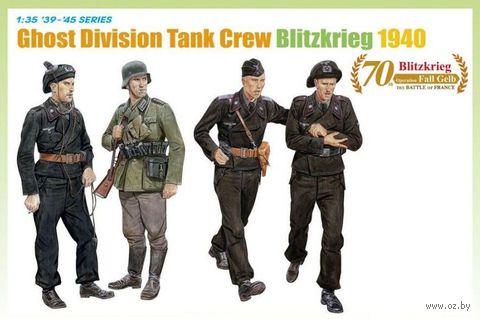 """Набор миниатюр """"Ghost Division Tank Crew Blitzkrieg 1940"""" (масштаб: 1/35) — фото, картинка"""