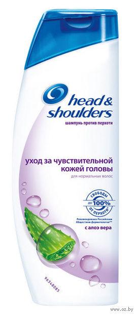 """Шампунь для волос """"Sensitive"""" (600 мл)"""