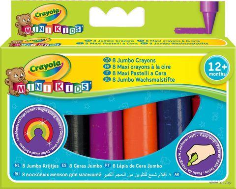 """Мелки восковые """"Crayola. Для самых маленьких"""" (8 цветов)"""