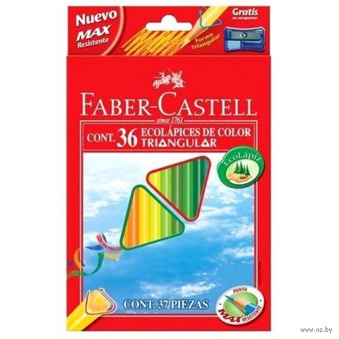 Набор карандашей цветных (36 цветов)