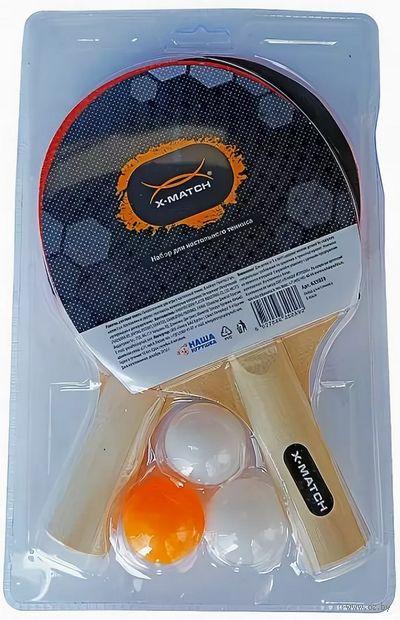 Набор для игры в настольный теннис (арт. 635059)