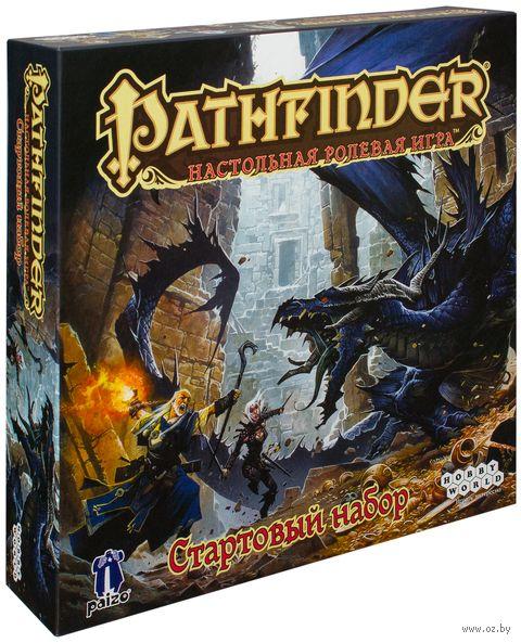 Pathfinder. Настольная ролевая игра (Стартовый набор) — фото, картинка