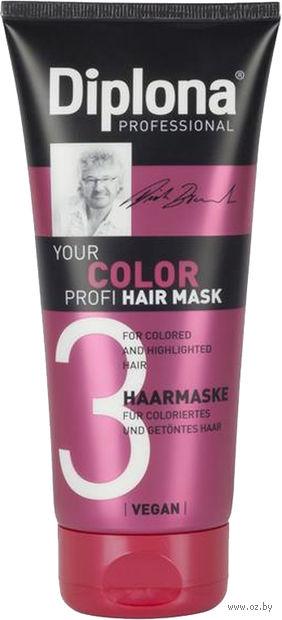 """Маска для волос """"Your Color Profi"""" (200 мл) — фото, картинка"""