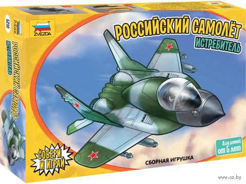 Российский самолет истребитель (мини-модель) — фото, картинка