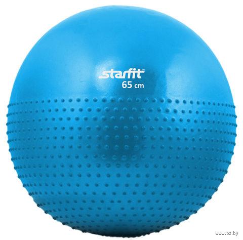Мяч гимнастический полумассажный GB-201 (65 см; синий) — фото, картинка