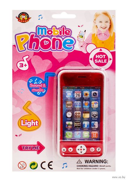 """Музыкальная игрушка """"Мобильный телефон"""" — фото, картинка"""