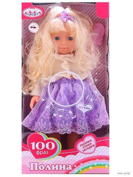 """Музыкальная кукла """"Полина"""" (40 см; арт. POLI-08-A-RU) — фото, картинка"""