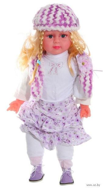 "Кукла ""Девочка с косичками в сиреневом берете"" (40 см)"