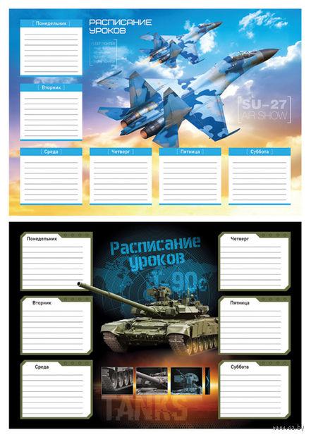 """Расписание уроков """"Военная техника"""" А3"""