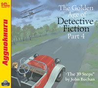 The Golden Age of Detective Fiction. Part 4. Джон Бучан