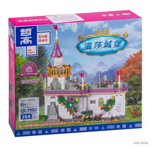 """Конструктор """"Zhe Gao. Замок """" (268 деталей) — фото, картинка"""