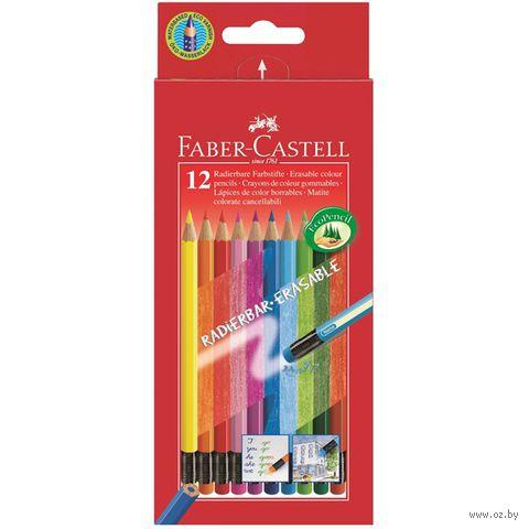 Цветные карандаши с ластиком Faber Castell (12 цветов)
