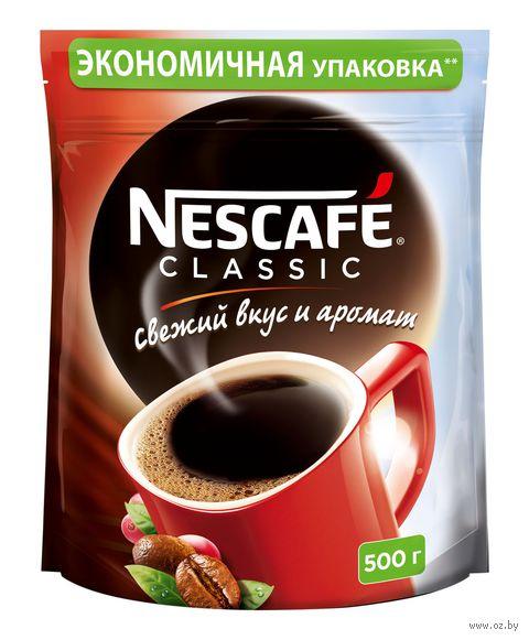 """Кофе растворимый """"Nescafe. Classic"""" (500 г) — фото, картинка"""