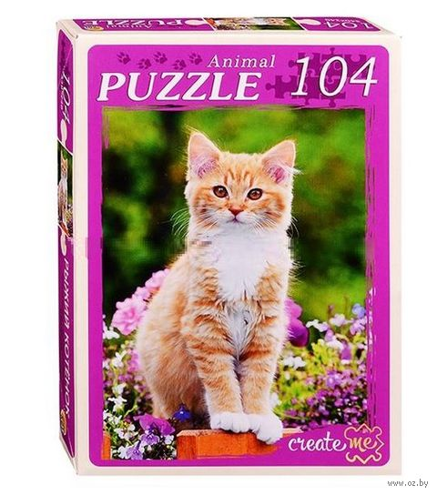 "Пазл ""Рыжий котенок"" (104 элемента) — фото, картинка"