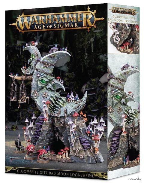 Warhammer Age of Sigmar. Gloomspite Gitz. Bad Moon Loonshrine (89-36) — фото, картинка