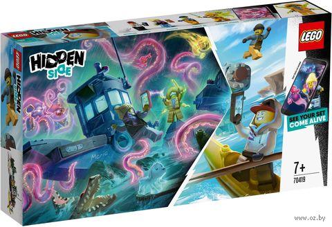 "LEGO Hidden Side ""Старый рыбацкий корабль"" — фото, картинка"