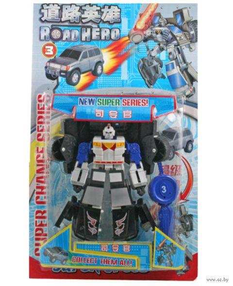 """Робот-трансформер """"Road Hero"""""""