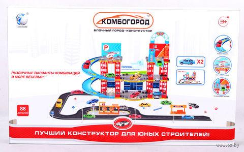 """Паркинг """"Комбогород"""" (арт. 8899-3A) — фото, картинка"""